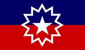 Juneteenth Flag 1